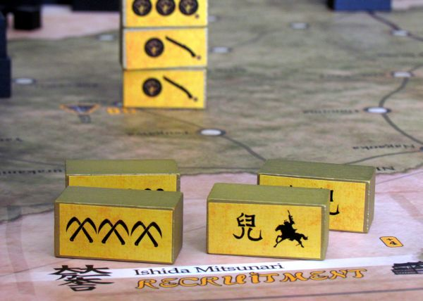 Sekigahara: Unification of Japan - game is ready