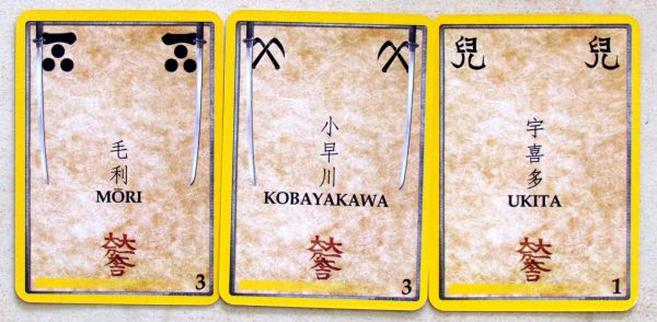 Sekigahara: Unification of Japan - cards
