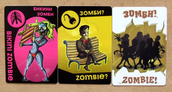 Zombie! Run for Your Lives! - cards